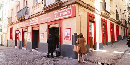 Exterior Supermercados El Jamón de la Plaza de las Canastas Cádiz