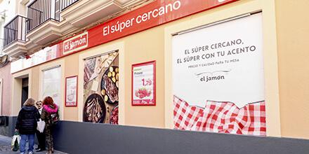 Exterior Supermercados el Jamón de la calle José Cubiles, Cádiz