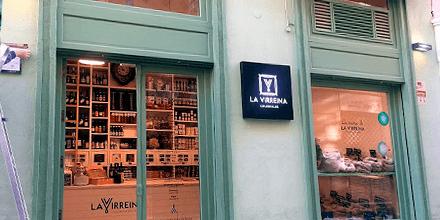 Puerta La Virreina Coloniales Cádiz